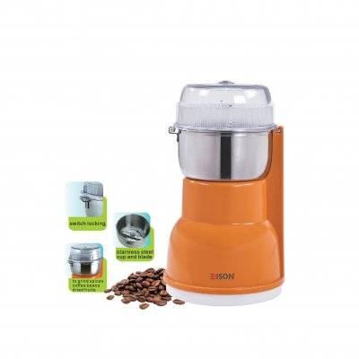 إديسون مطحنة قهوة برتقالي 180 واط