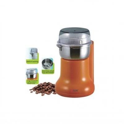 إديسون مطحنة قهوة برتقالي صغير 180 واط